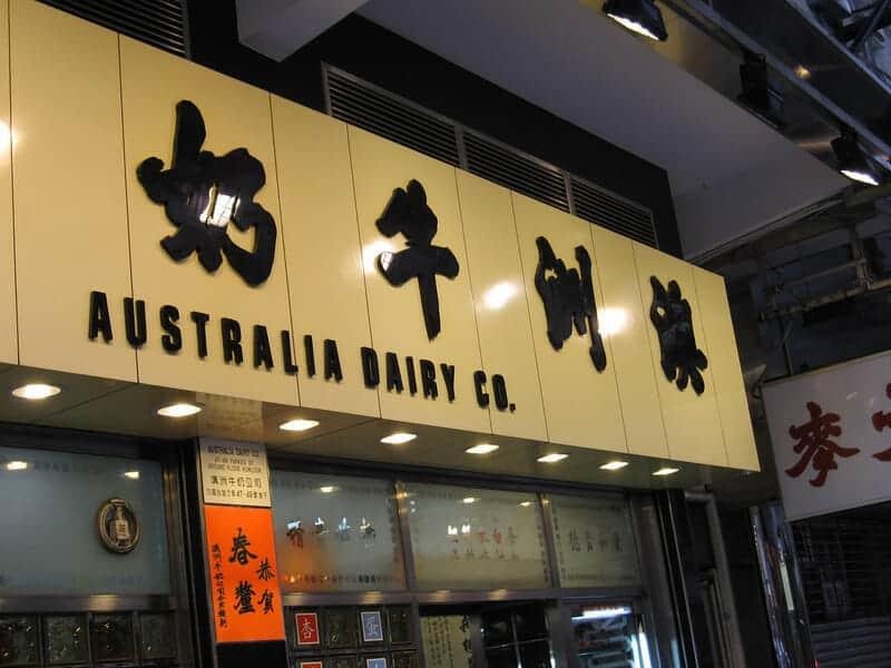 How to go to Australia Dairy Company Hong Kong (澳洲牛奶公司)
