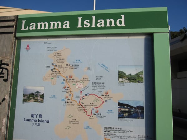 Hong Kong : Going to Lamma Island for Seafood