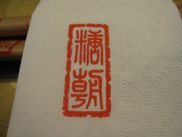 Hong Kong : Sweet Dynasty Restaurant