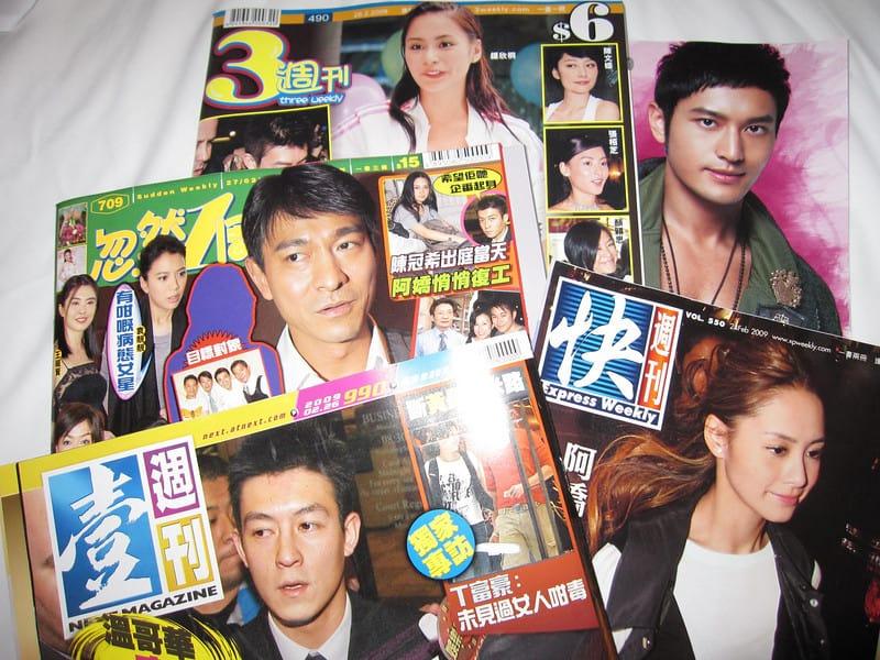 I love to read Hong Kong gossip magazines