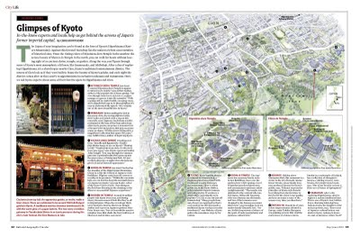 Kyoto : Japan's Former Imperial Capital