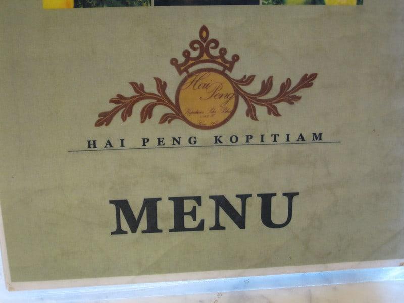 Excellent Kedai Kopi Hai Peng at Terengganu