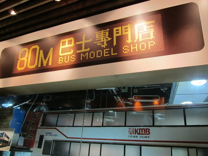 80M Bus Model Shop in Langham Place
