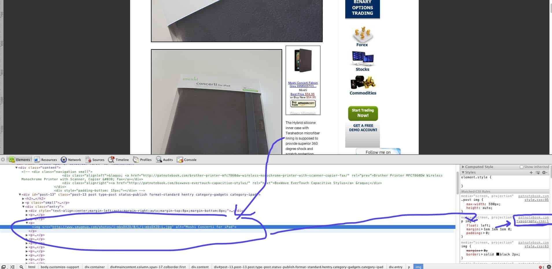 WordPress : Messy Text next to Image