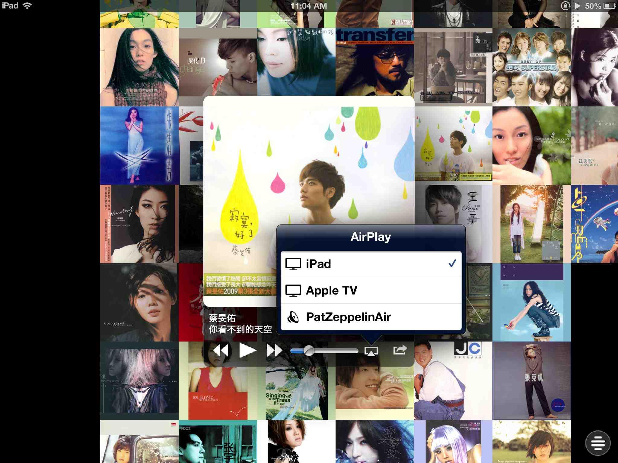 AirPlay AirPlay AirPlay Everywhere