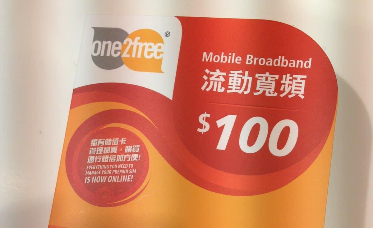 Buying Mobile Broadband Prepaid Card at Hong Kong Airport