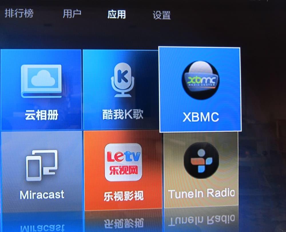 XBMC on Xiaomi MI Box