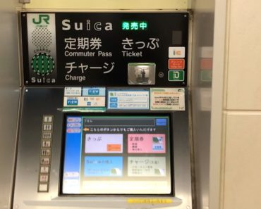 How to buy a Suica card in Japan