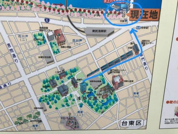Walking from Sensoji Asakusa to Ferry to Odaiba