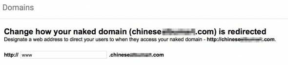 Enom Naked Domain Redirect