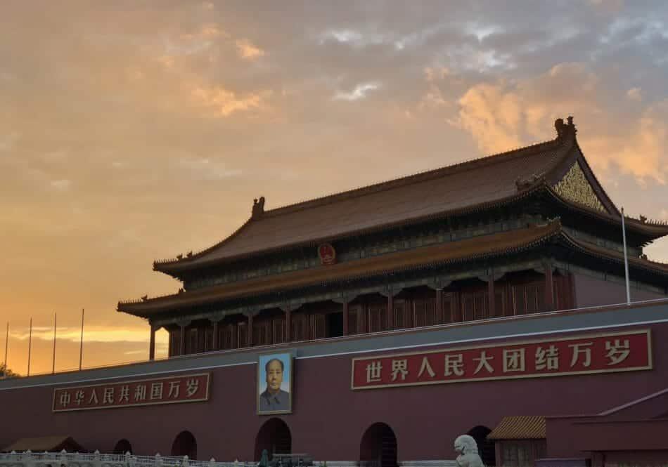 Chairman Mao at Tiananmen Gate