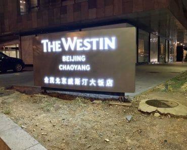 Westin Beijing Chaoyang