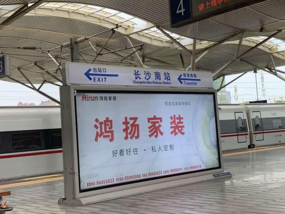 Changsha Nan Station