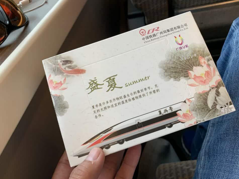 Food in Shenzhen to Beijing High speed train