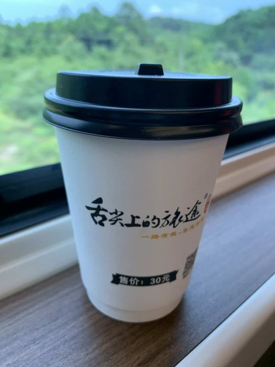 30 RMB for a coffee