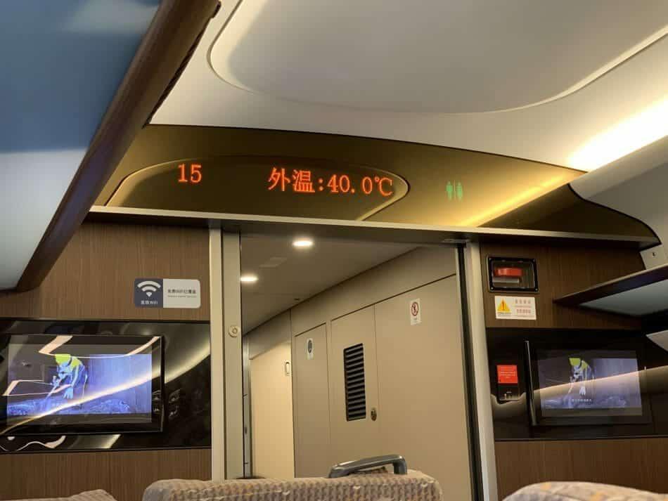 40 degree in Beijing