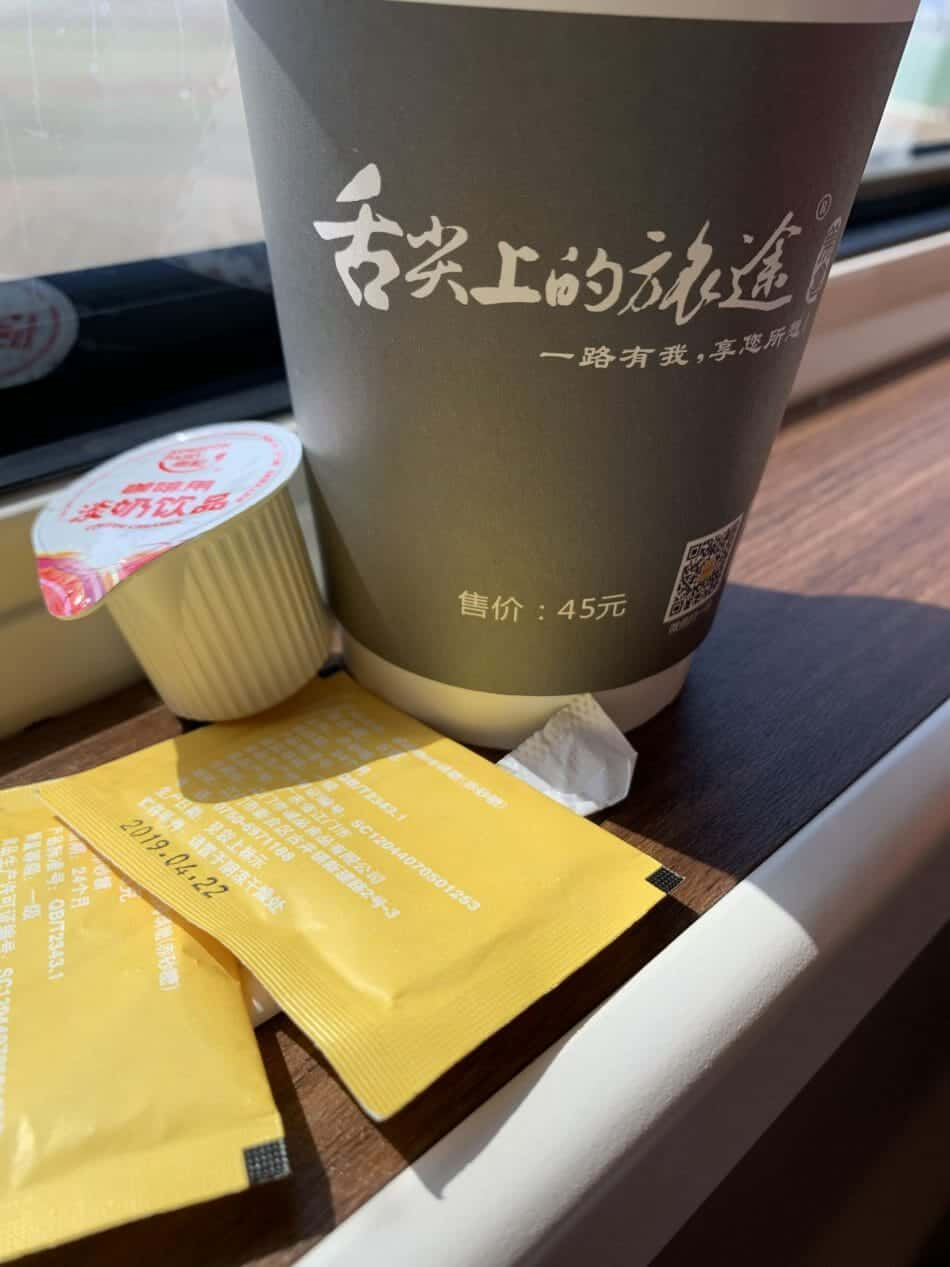 My coffee cost 45 RMB