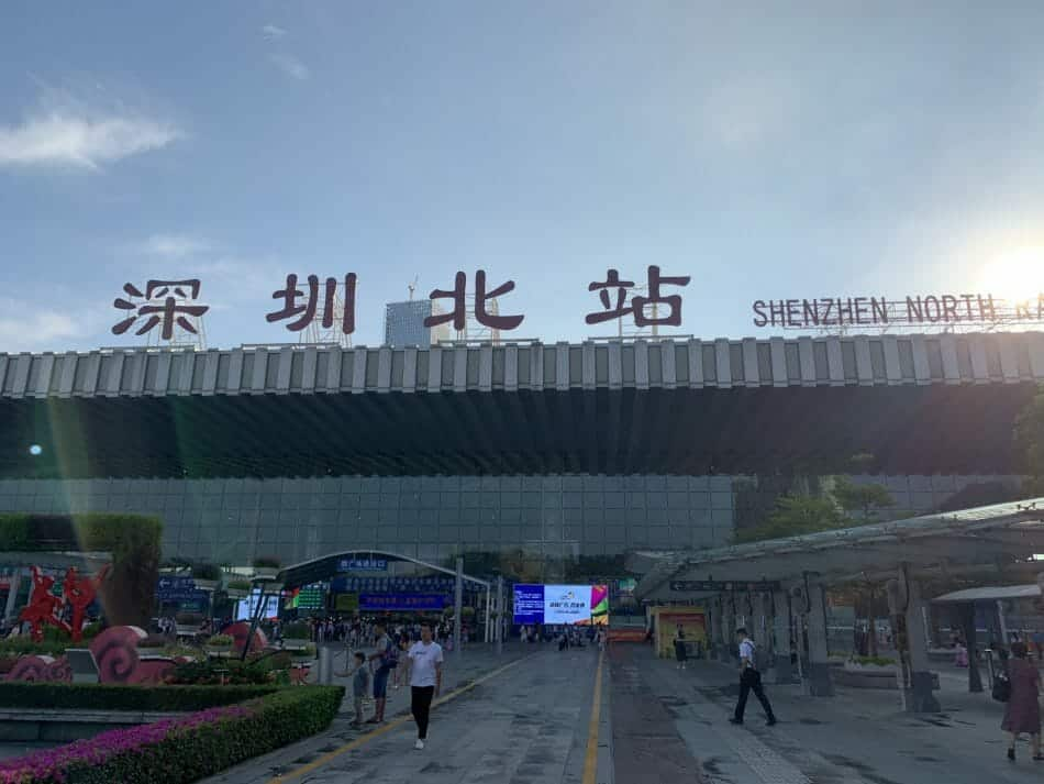Shenzhen North Train Station