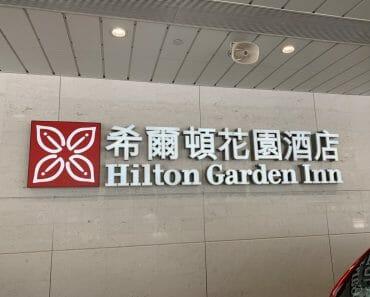 Hilton Garden Inn Hong Kong Mongkoka