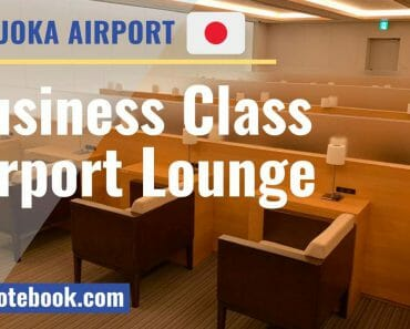 Fukuoka Airport Business Class Lounge