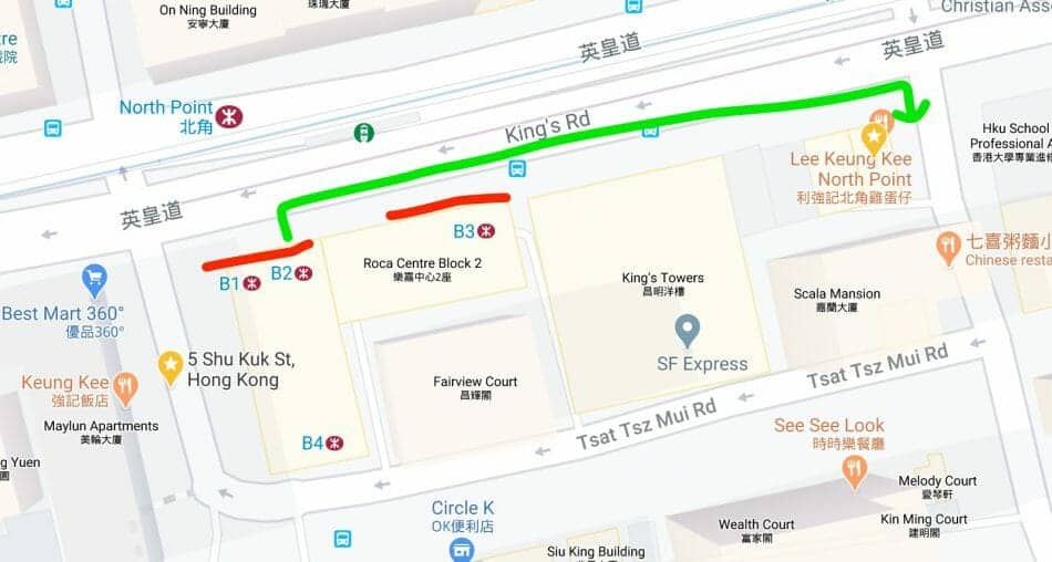 How to get to Lee Keung Kee North Point