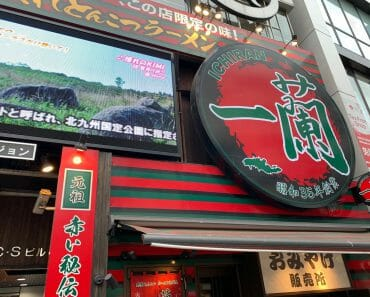 Ichiran Tenjin Nishidori at Fukuoka