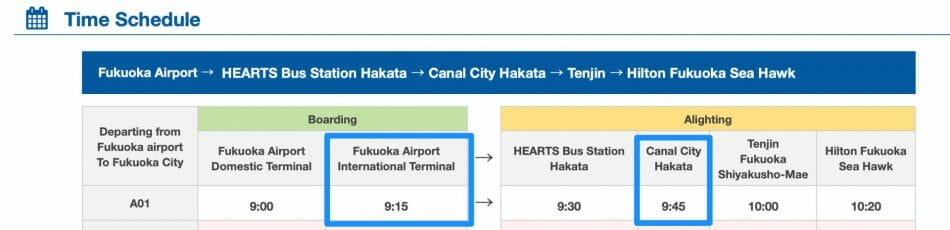 First Bus from Fukuoka Airport arrives at 9:15am