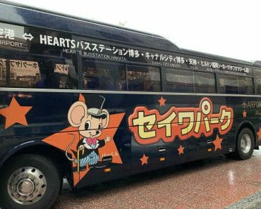 How to get from Fukuoka Airport to Canal City Hakata
