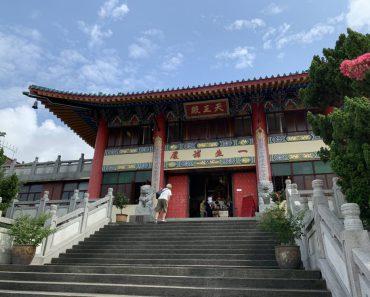 Chuk Lam Sim Yuen 竹林禅院
