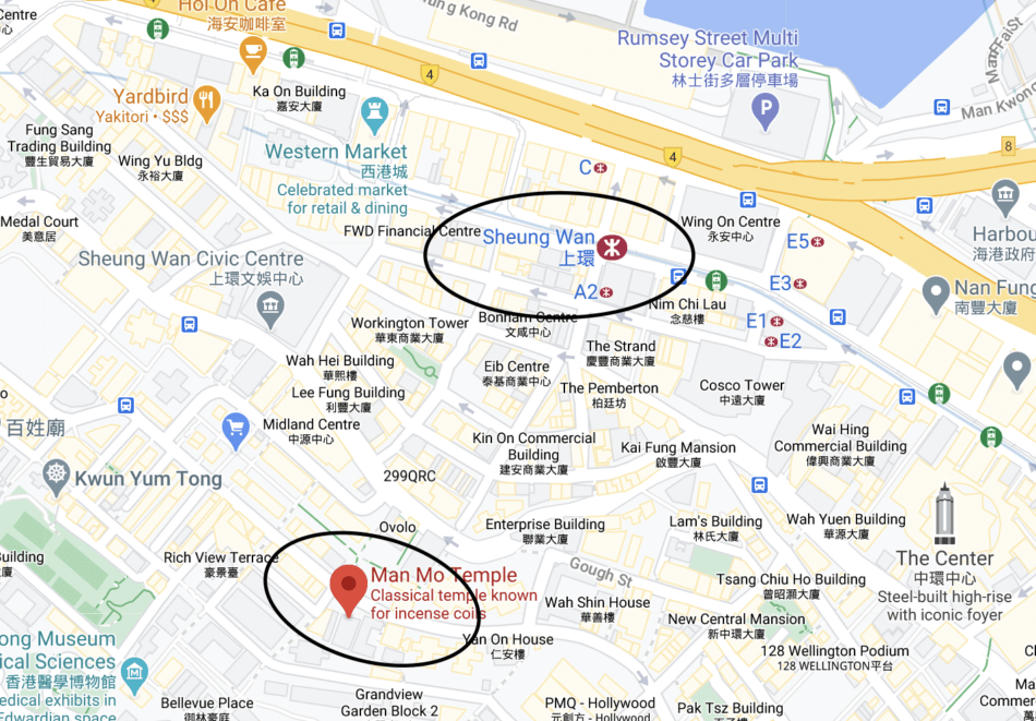 How to get to Man Mo Temple Hong Kong 文武廟
