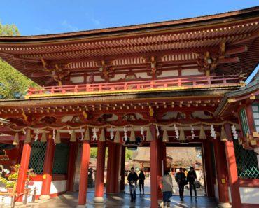 Dazaifu Tenmangu at Fukuoka. A Most Amazing Visit